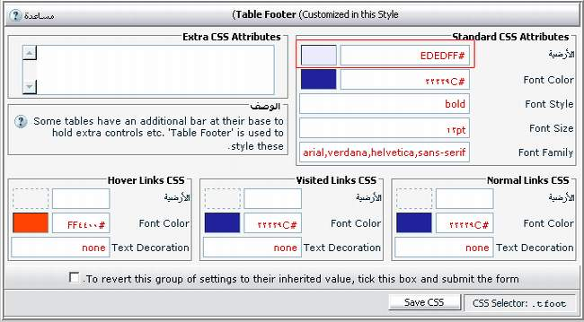 Vb for Html table footer